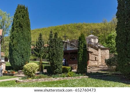 TEMSKI MONASTERY, SERBIA - 16 APRIL 2016: View of Temski monastery St. George, Pirot Region, Republic of Serbia #652760473