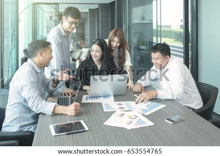 Asia Business Team Meeting Discussion Talking Concept #653554765