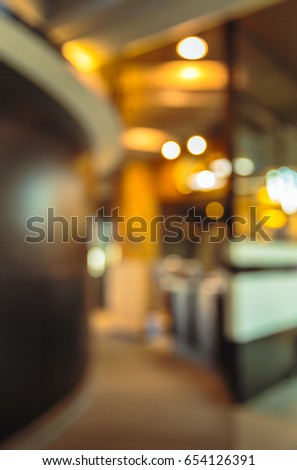 Abstract Background bokeh in Interior office blured, shallow depth of focus. #654126391