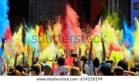 Kiev, Ukraine- June4.2017:Color Holi. #654218194