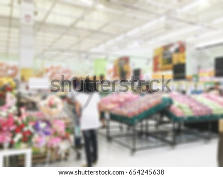 Abstract blur beautiful luxury shopping mall and retails store interior for background #654245638
