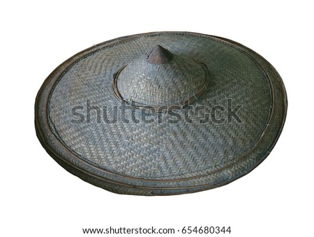 Isolated white / Hat palm leaves : Weave hat #654680344