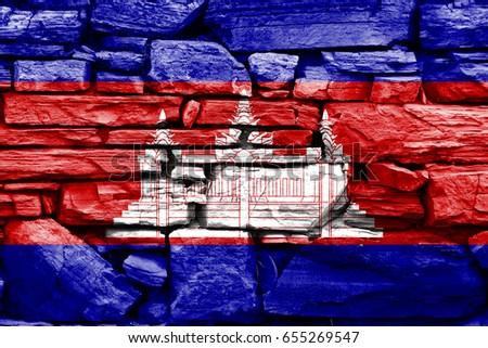 Flag of Cambodia #655269547
