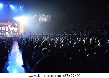 BROOKLYN, NY - JUNE 03: Over ten thousands people attend the Viktor Drobysh 50th year birthday concert at Barclay Center on June 03, 2017 in Brooklyn NY. #655679620
