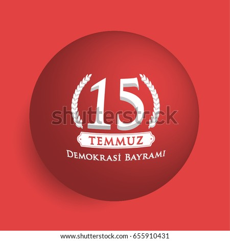 "Turkish Republic Democracy Holiday 3D Typography Banner- English ""July 15 Democracy Holiday"" #655910431"