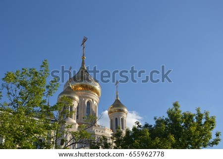 Russian orthodox christian church with golden dome and cross in Moscow, Russia #655962778