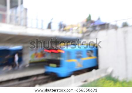 metro station blur view #656550691