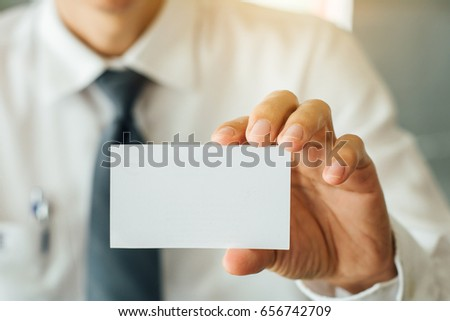 businessman holding blank visit card,copy space. #656742709
