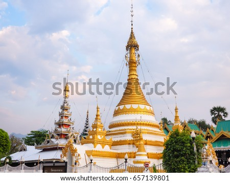 Pagoda in Temple ,Maehongson province Thailand #657139801