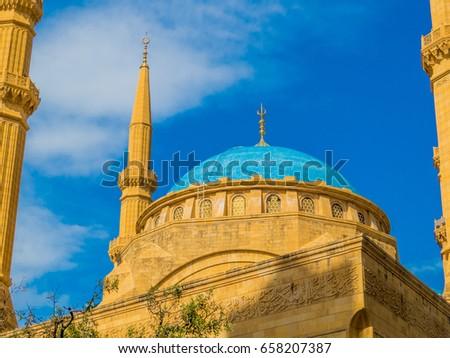 Mohammad Al-Amin Mosque in Beirut, Lebanon #658207387