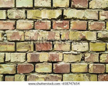 Brick wall  #658747654