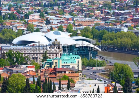 Tbilisi, Georgia aerial view with traditional georgian houses and House of Justice #658783723