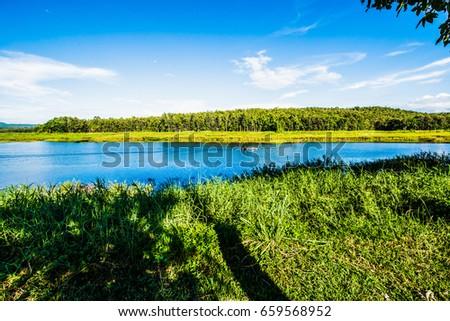 Landscape View of Mae Puem Reservoir, Thailand. #659568952