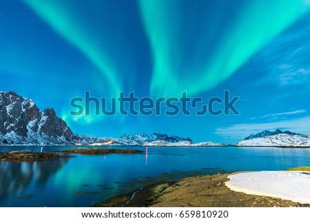 northern lights landscape  #659810920