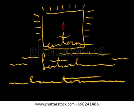 Lantern Festival. Stylized image of a ship with a candle #660241486