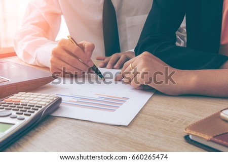 Business team meeting consulting the project.professional investor working the project. Concept business and finance #660265474