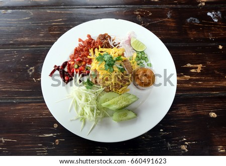 Shrimp Fried Rice #660491623