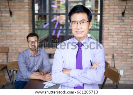 Portrait of Two Content Entrepreneurs in Cafe #661205713
