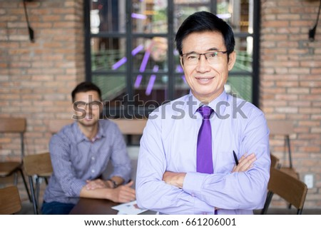 Portrait of Two Smiling Entrepreneurs in Cafe #661206001