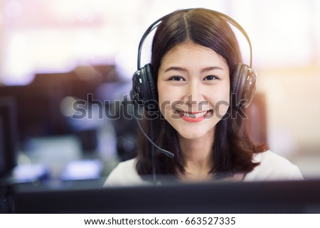 Asian lady student study in computer lab in university library, operator, education, student and university concept #663527335