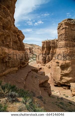 Charyn canyon in Almaty region of Kazakhstan. #664146046