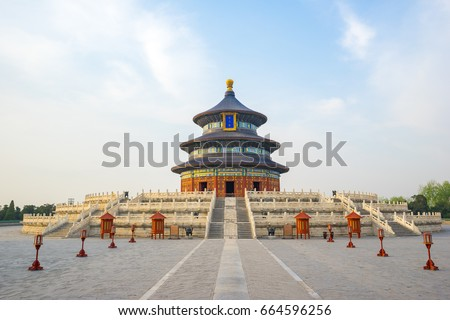 Hall of Prayer for Good Harvests in Temple of Heaven in Beijing city, China #664596256