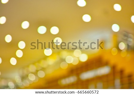 Blur series, Abstract blurred photo of library, bokeh background