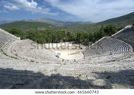 Sanctuary of Asclepius at Epidaurus #665660743