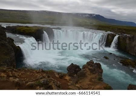 Iceland the Beautiful #666114541