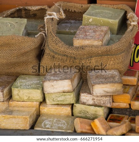 Collection of bars of fragrant hand made organic soap #666271954