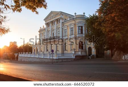 House of Meshkov. Russia, Perm. Royalty-Free Stock Photo #666520372