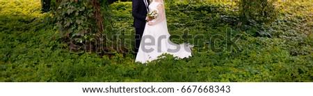 Wedding couple #667668343