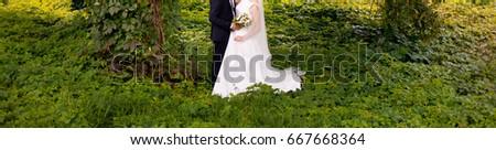 Wedding couple #667668364