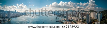 Panoramic view of Hong Kong City from sky on Lei Yue Mun Royalty-Free Stock Photo #669128923