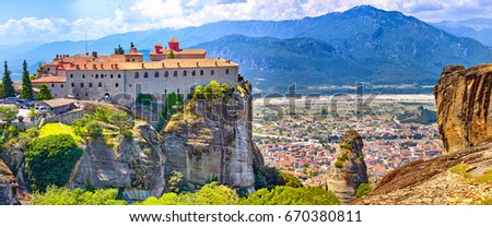 The Meteora monasteries, Greece Kalambaka. UNESCO World Heritage site. Colorful landscape. Monastery of St. Stephen Iera Moni Agiou Stefanou Royalty-Free Stock Photo #670380811