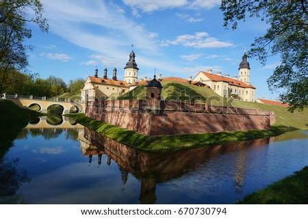 Nesvizh Castle in summer. Belarus.  #670730794