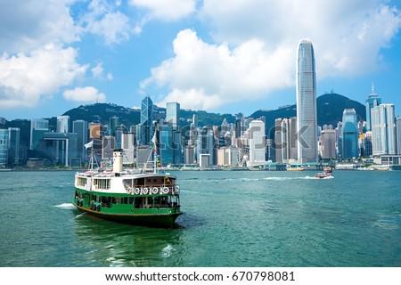 Hong Kong cityscape  Royalty-Free Stock Photo #670798081