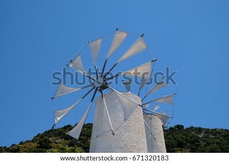 Greek Windmill  #671320183