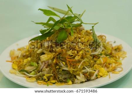 Noodle fried seafood #671593486