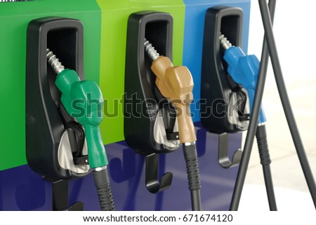Fuel oil dispenser #671674120