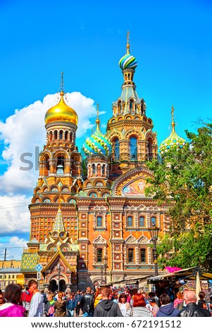 Saint Petersburg, Russia - JUNE 23, 2017: Famous church of the Savior on Spilled Blood in Saint Petersburg #672191512