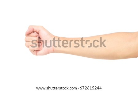 Man arm with blood veins on white background, health care and medical concept #672615244