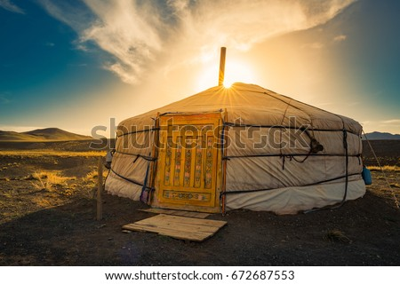 """GER"" Mongolia accommodation. #672687553"