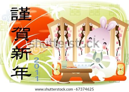 Korean New Year Symbol #67374625