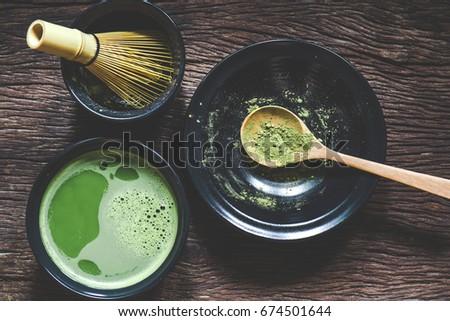 Matcha green tea #674501644