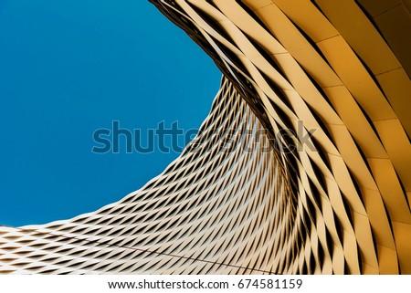 BASEL - SWITZERLAND - JUNE 16, 2017 -   Architecture of the Exhibition Center in Basel Switzerland. #674581159