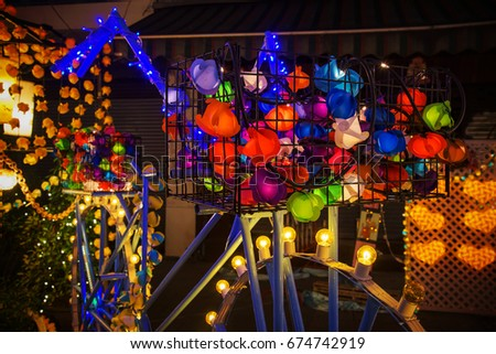Colorful light bulbs decorated on bicycle for Christmas #674742919