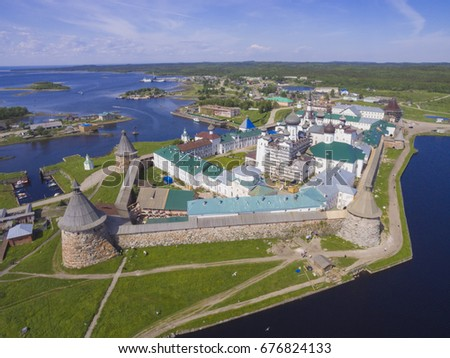 View of the Solovetsky Monastery from a bird's-eye view. Russia, Arkhangelsk region, Solovetsky Islands #676824133