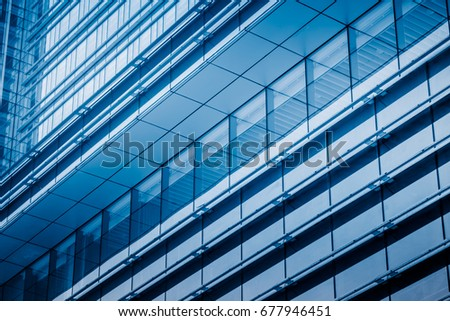 detail glass building background  #677946451