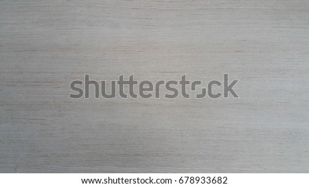 Wallpaper beautifull wood texture #678933682